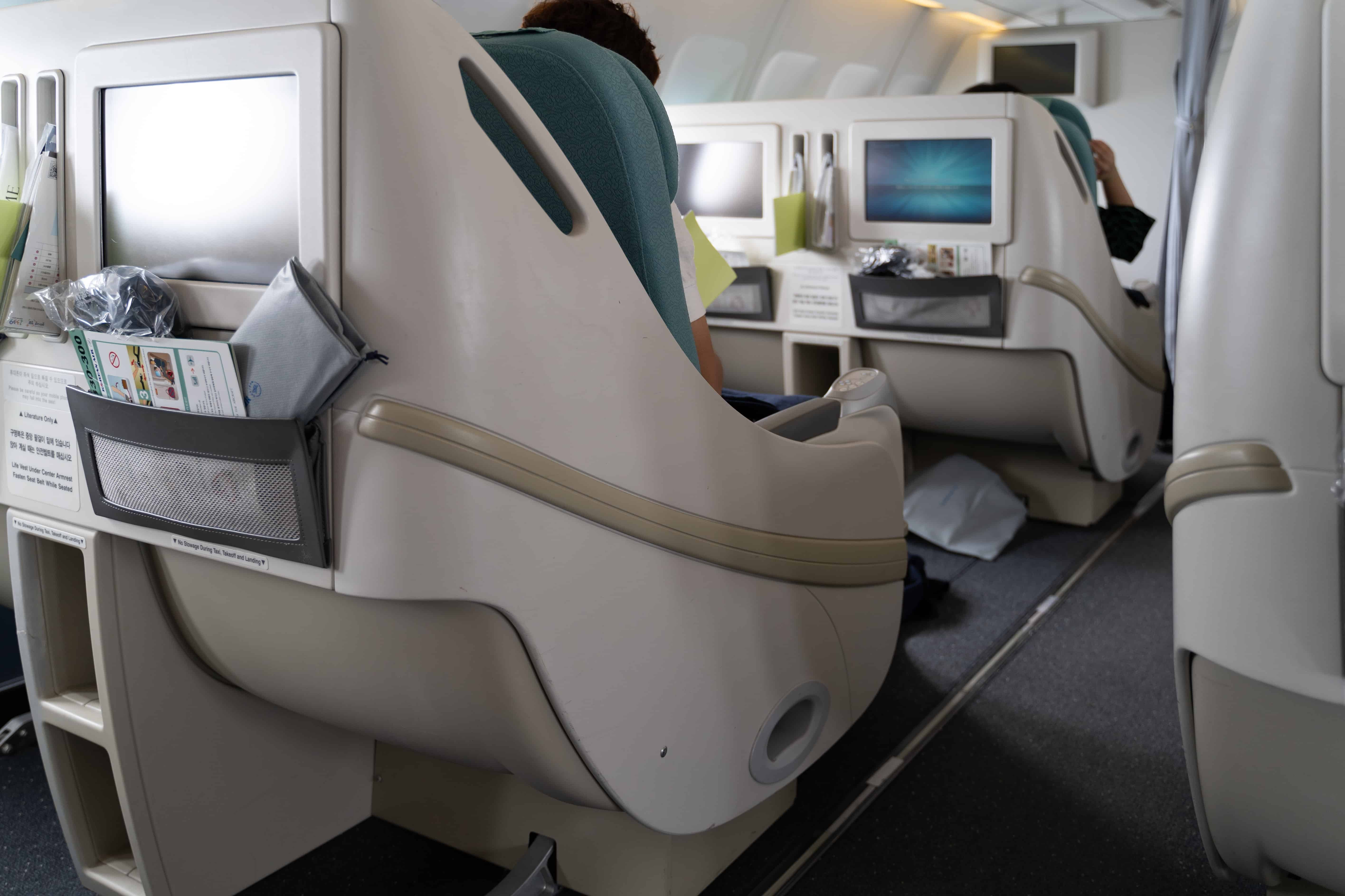 Korean Airlines A330 Seat Side View
